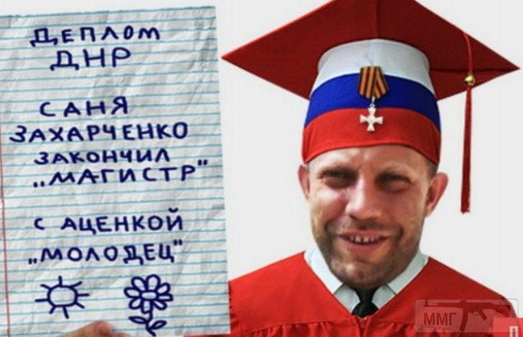 34381 - Командование ДНР представило украинский ударный беспилотник Supervisor SM 2, сбитый над Макеевкой