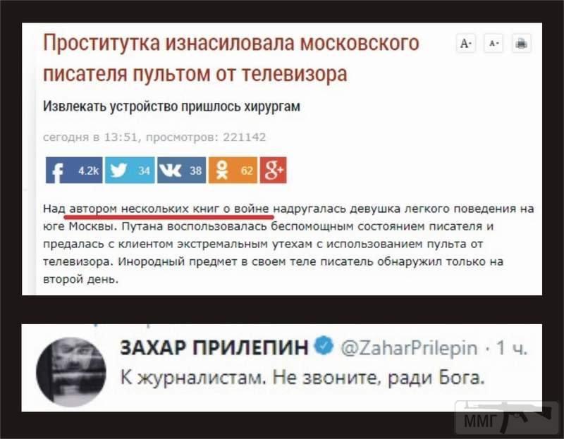 34383 - Командование ДНР представило украинский ударный беспилотник Supervisor SM 2, сбитый над Макеевкой