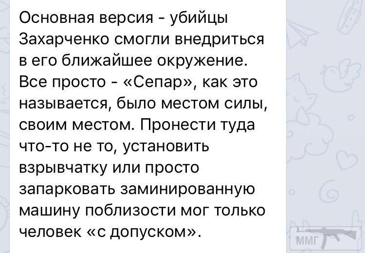 34393 - Командование ДНР представило украинский ударный беспилотник Supervisor SM 2, сбитый над Макеевкой