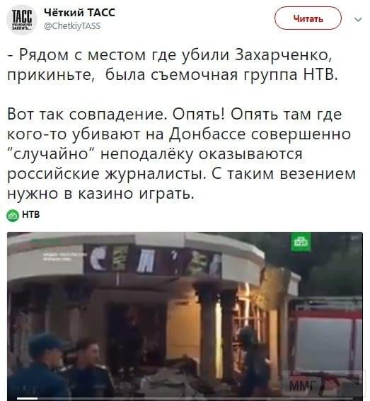 34395 - Командование ДНР представило украинский ударный беспилотник Supervisor SM 2, сбитый над Макеевкой