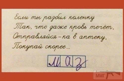 34399 - А в России чудеса!