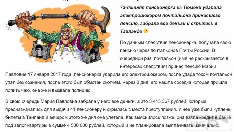 34400 - А в России чудеса!