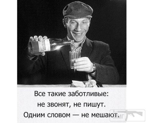 34419 - Пить или не пить? - пятничная алкогольная тема )))