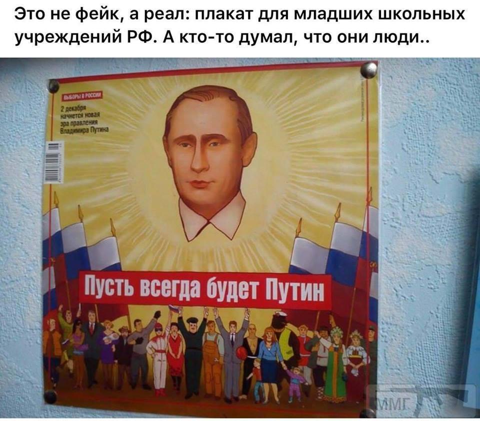 34420 - А в России чудеса!