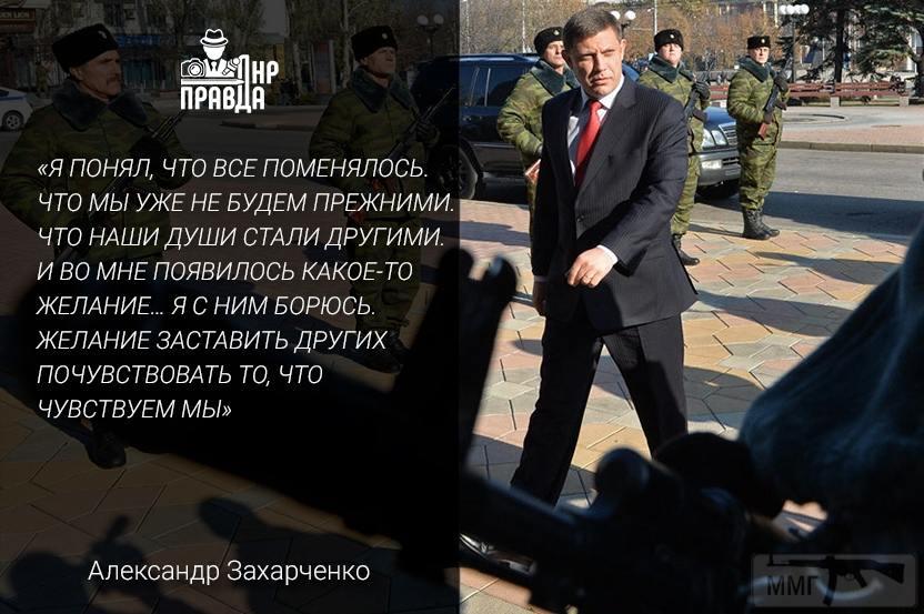 34422 - Командование ДНР представило украинский ударный беспилотник Supervisor SM 2, сбитый над Макеевкой