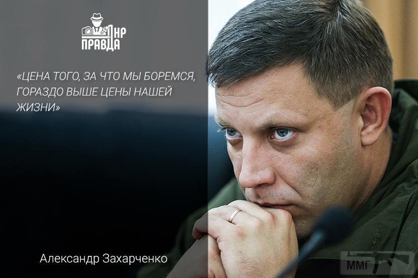 34423 - Командование ДНР представило украинский ударный беспилотник Supervisor SM 2, сбитый над Макеевкой