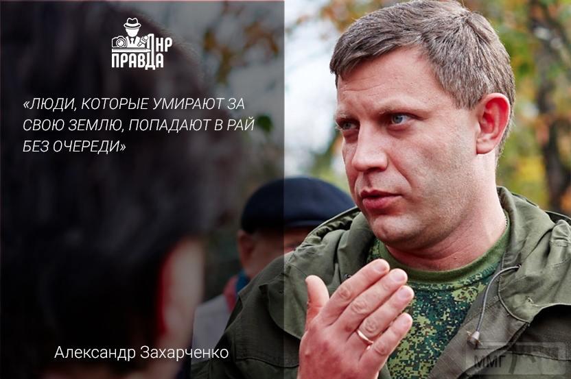 34424 - Командование ДНР представило украинский ударный беспилотник Supervisor SM 2, сбитый над Макеевкой