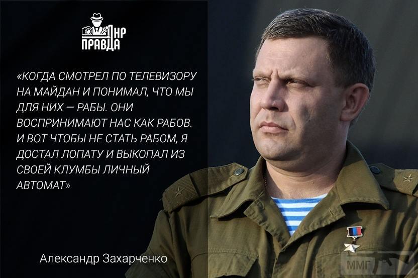 34425 - Командование ДНР представило украинский ударный беспилотник Supervisor SM 2, сбитый над Макеевкой