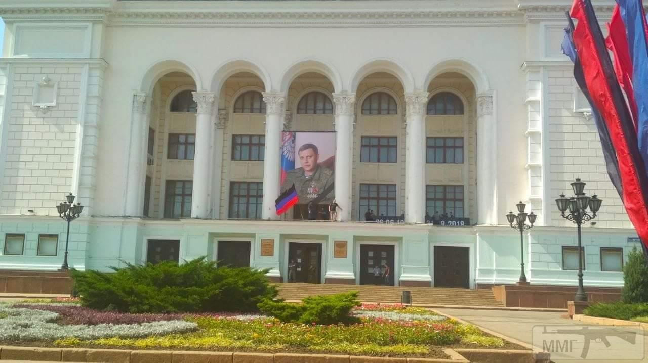 34426 - Командование ДНР представило украинский ударный беспилотник Supervisor SM 2, сбитый над Макеевкой