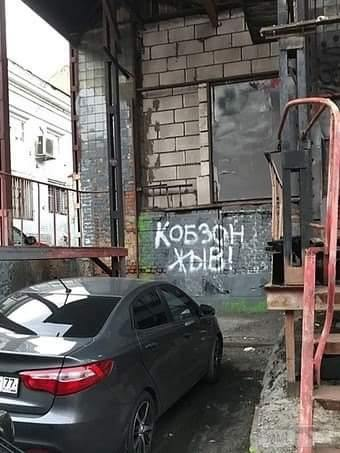 34460 - Командование ДНР представило украинский ударный беспилотник Supervisor SM 2, сбитый над Макеевкой