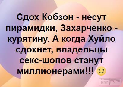 34461 - Командование ДНР представило украинский ударный беспилотник Supervisor SM 2, сбитый над Макеевкой