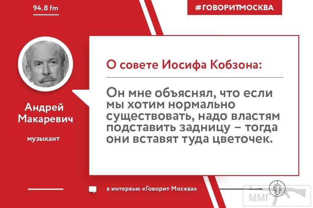 34462 - А в России чудеса!
