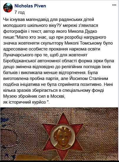 34464 - А в России чудеса!