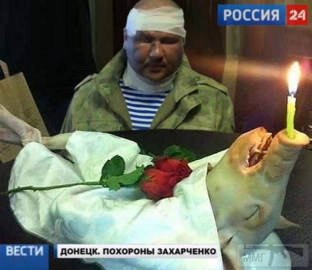 34470 - Командование ДНР представило украинский ударный беспилотник Supervisor SM 2, сбитый над Макеевкой