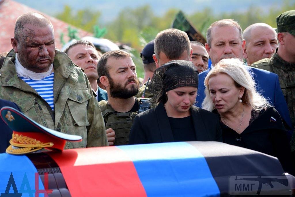 34492 - Командование ДНР представило украинский ударный беспилотник Supervisor SM 2, сбитый над Макеевкой