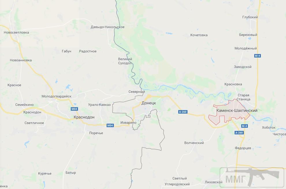 34494 - Командование ДНР представило украинский ударный беспилотник Supervisor SM 2, сбитый над Макеевкой