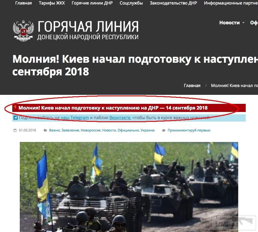 34498 - Командование ДНР представило украинский ударный беспилотник Supervisor SM 2, сбитый над Макеевкой