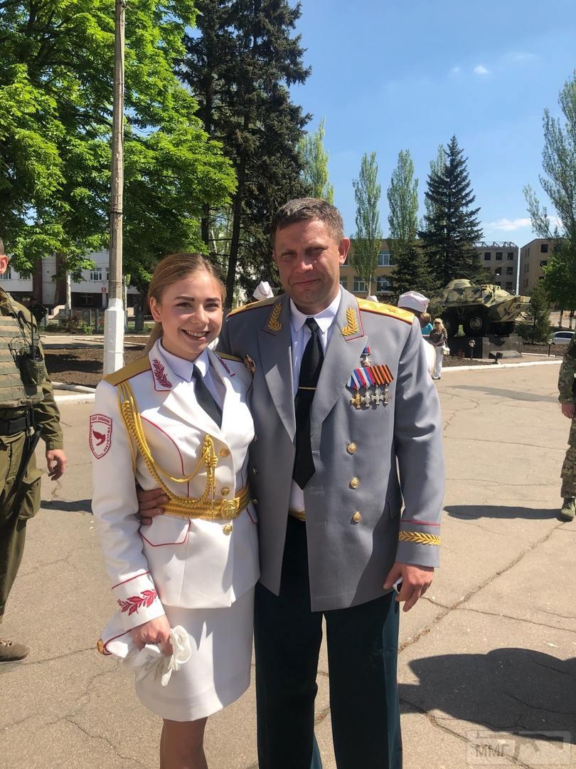 34504 - Командование ДНР представило украинский ударный беспилотник Supervisor SM 2, сбитый над Макеевкой
