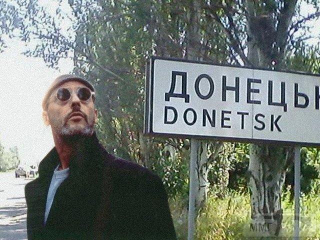 34511 - Украинцы и россияне,откуда ненависть.
