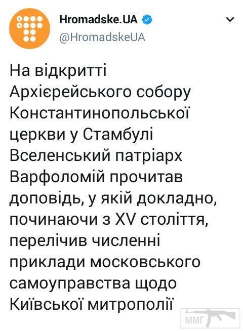34515 - А в России чудеса!