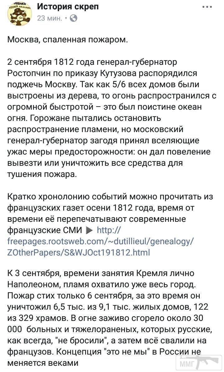 34516 - А в России чудеса!