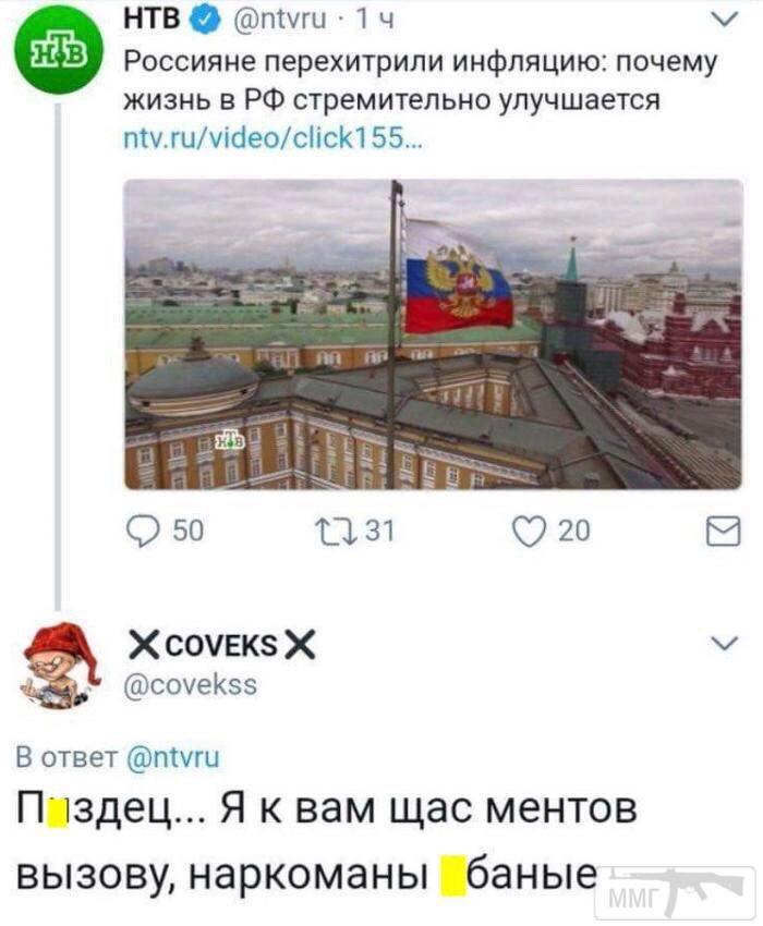 34524 - А в России чудеса!