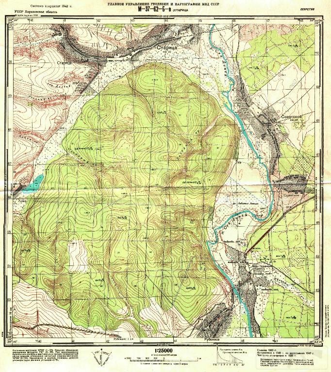 3453 - харьковская область