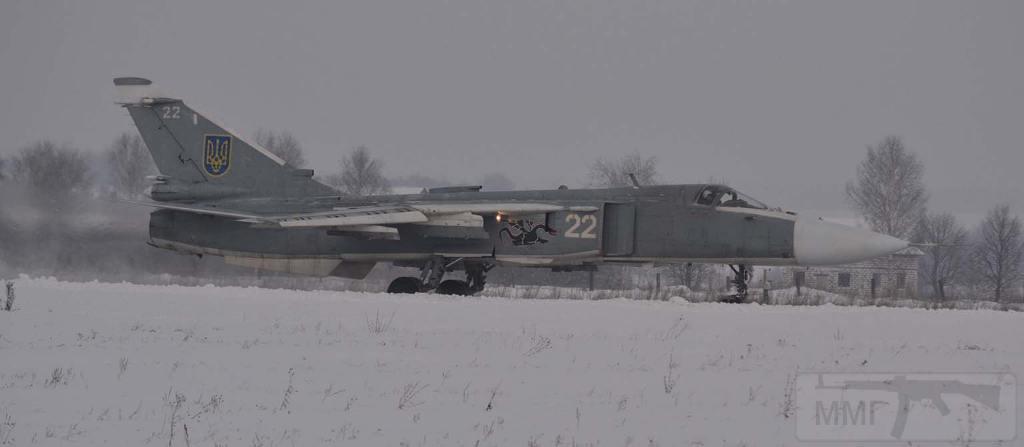 3456 - Воздушные Силы Вооруженных Сил Украины