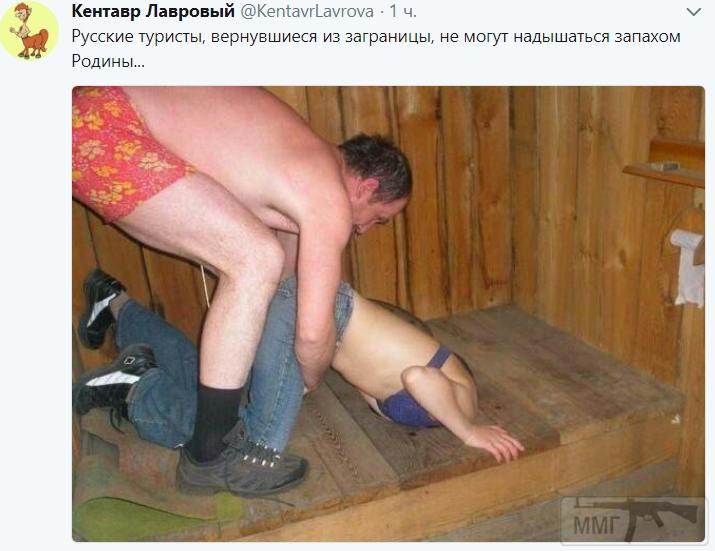 34601 - А в России чудеса!