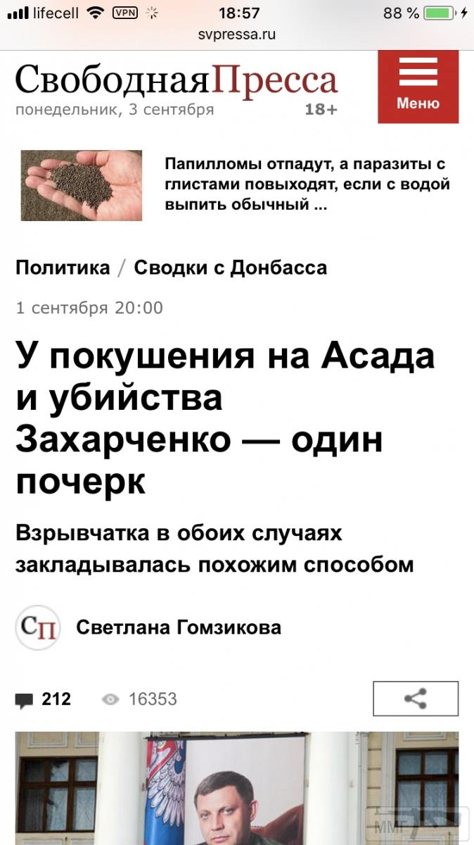 34603 - А в России чудеса!