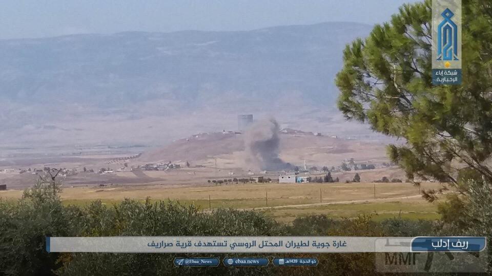 34605 - Сирия и события вокруг нее...