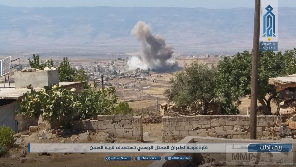 34606 - Сирия и события вокруг нее...