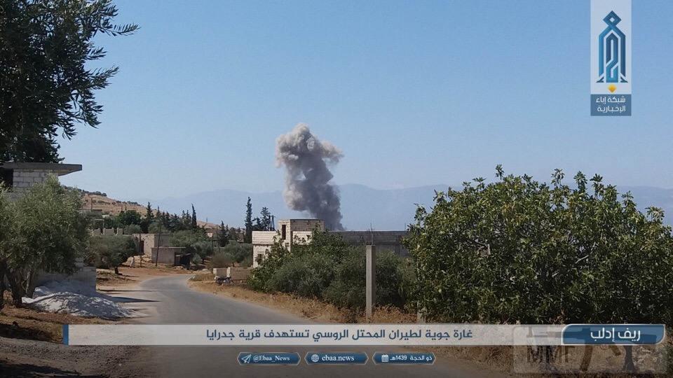 34607 - Сирия и события вокруг нее...