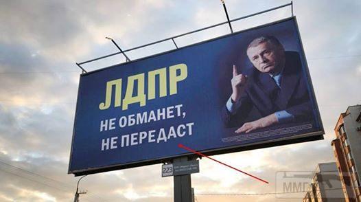 34611 - А в России чудеса!