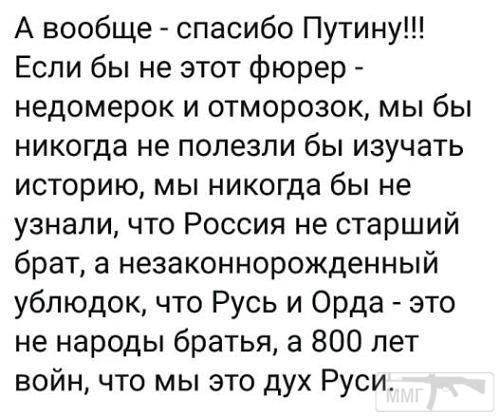 34613 - А в России чудеса!