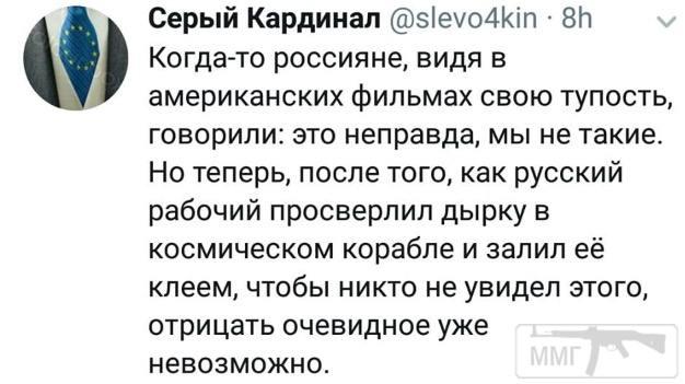 34614 - Новости современной космонавтики