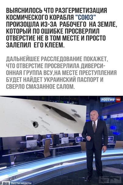 34615 - Новости современной космонавтики