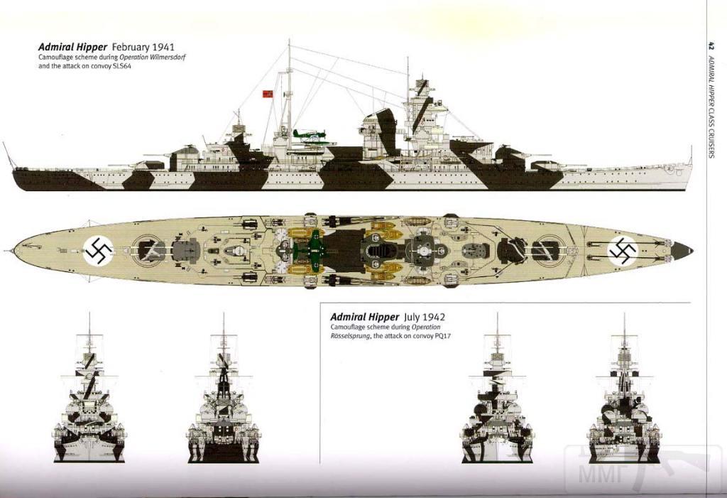 3462 - Германский флот 1914-1945