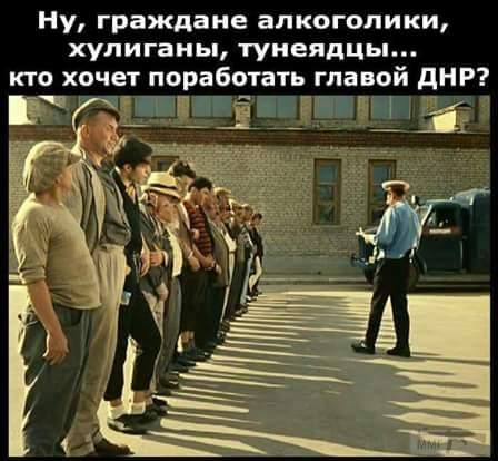 34635 - А в России чудеса!