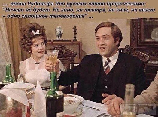 34640 - А в России чудеса!