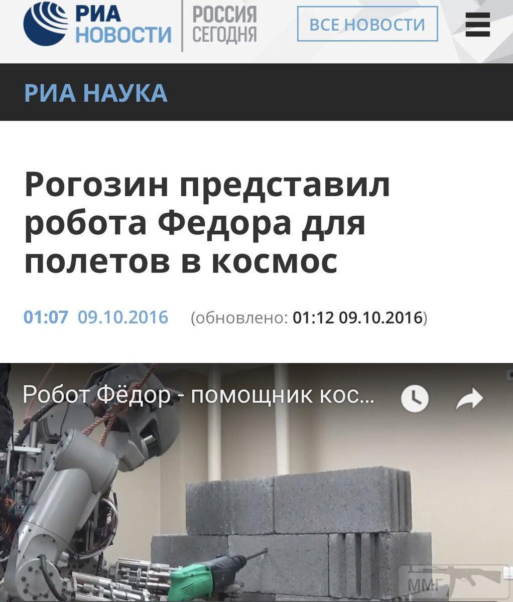34646 - Новости современной космонавтики