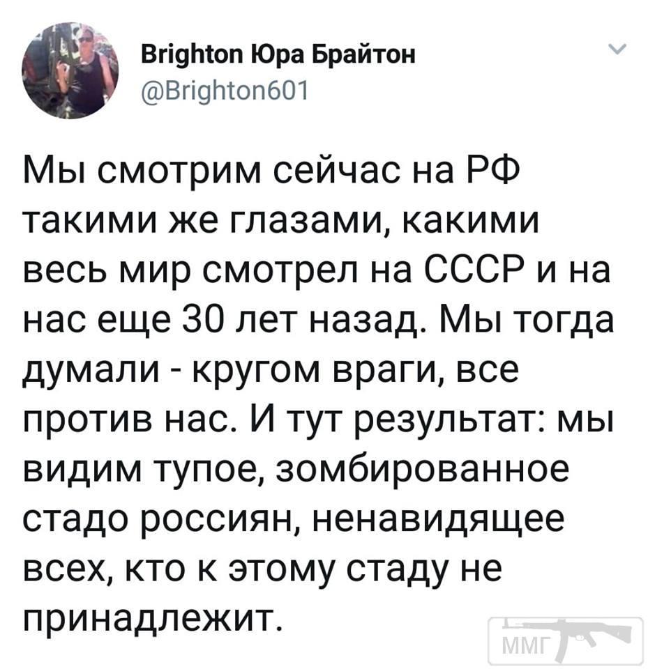 34647 - А в России чудеса!