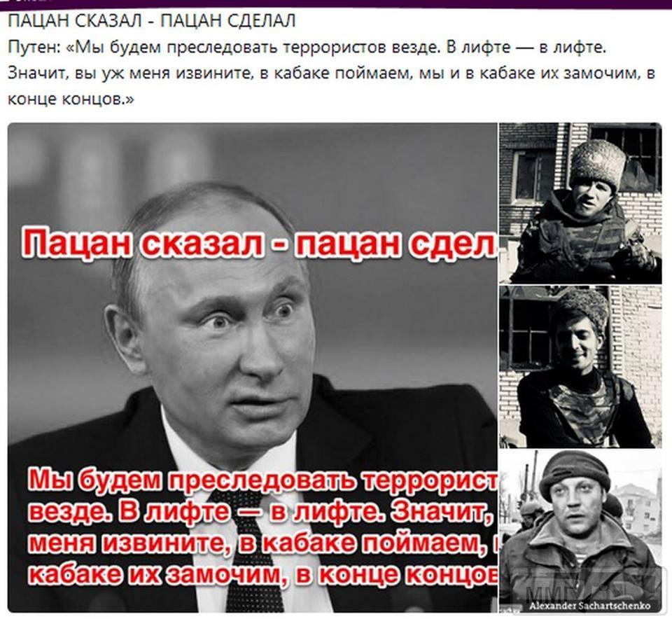 34679 - А в России чудеса!