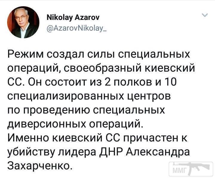 34727 - А в России чудеса!