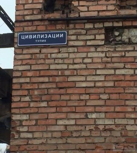 34739 - А в России чудеса!