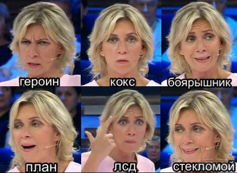 34800 - А в России чудеса!