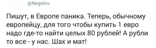 34801 - А в России чудеса!