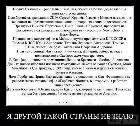 34803 - А в России чудеса!