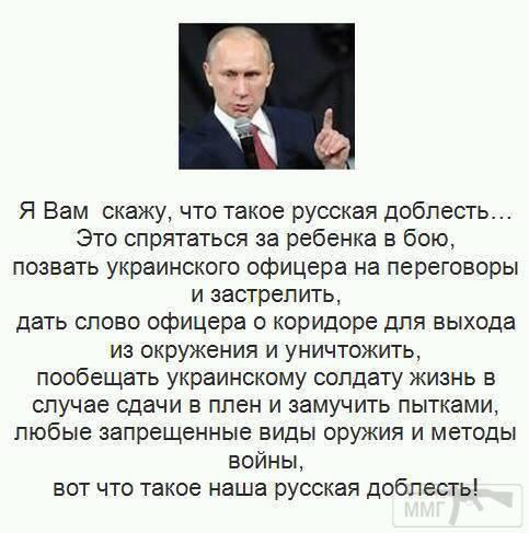 34804 - А в России чудеса!