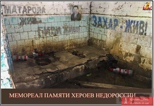 34805 - Командование ДНР представило украинский ударный беспилотник Supervisor SM 2, сбитый над Макеевкой